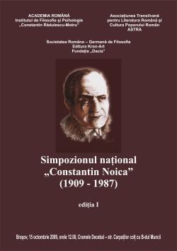 simpozion_noica_ed1.png